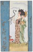 Art Nouveau RAPHAEL KIRCHNER -  BOZZETTO DIPINTO A MANO - SAGGIO - Serie Mikado  ORIGINALE - (unica Al Mondo) - Kirchner, Raphael