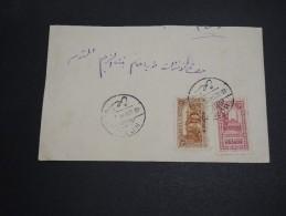 FRANCE / SYRIE - Enveloppe De Homs En 1926, Affranchissement Plaisant - A Voir - L  3597 - Syrie (1919-1945)