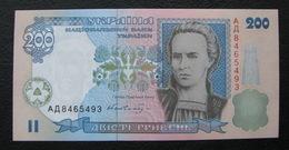 Ukraine 200 Hryvna Hryven (2000) UNC Sign Getman Hetman - Oekraïne