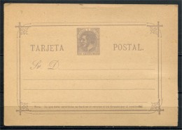 Alfonso XII, Entero Postal Edifil 10, Sin Circular
