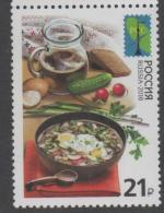 RUSSIA, 2016, MNH, SALADS, EGGS, VEGETABLES, BREAD ,1v - Alimentazione