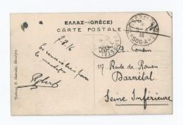 ARMEE ORIENT  506A LE 8/3/1916 FUT AFFECTE A LA BASE DE MYTILENE SUR CARTE DE PAFIA DE METELIN - Guerre De 1914-18
