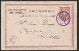 """Carte - KOBE Japon - Canonnière La """"SURPRISE"""" - Circulé En 1902 - Bon état (Lot 183) - Storia Postale"""