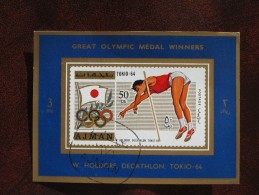 1964 Ajman - Tokyo Summer Olympic Games - M/s CTO (High Jump) - Summer 1964: Tokyo