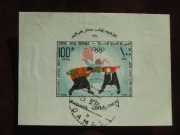 1964 Syria - Tokyo Summer Olympic Games - M/s CTO (Judo) - Summer 1964: Tokyo