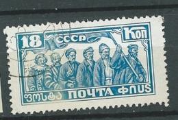 Russie - Yvert N°  390 Oblitéré  - Ad28508 - Used Stamps