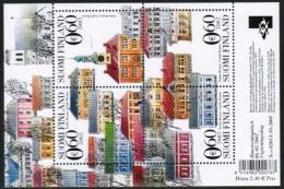 2002 Finland Michel Block 29 Old Rauma Town MNH **.