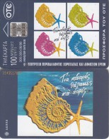 GREECE - Clean Beaches 4, 06/98, Used - Griechenland