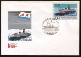 "USSR Russia 1970 FDC Cover Navy Of The USSR, Submarine, U-Boot, ""Leninsky Komsomol"""