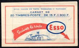 TGC/ Tunisie Carnet  N° C 395 Daté 31 05 55 Neuf  XX  MNH , Cote :  80,00 € , Album 12 - Andere