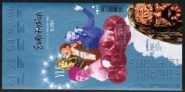 2007 Finland Michel Bl 44 MNH **, Eurovision Contest Winners.