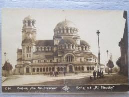 COSTUMES DE PAYSANS BULGARES . DOS 1900 - Bulgarie