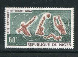 Niger P.A Y&T N°45 Neuf Sans Charnière ** - Niger (1960-...)