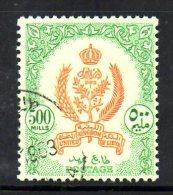 LYBIA LIBIA 1960 , 500 M. N. 102 Su Carta Colorata - Libia