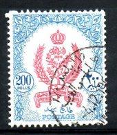 LYBIA LIBIA 1955 , 200 M. N. 65 Usato - Libya