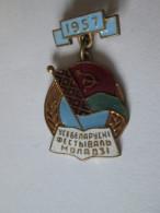 BELARUS FESTIVAL MEDAL 1957 - Medaillen & Ehrenzeichen