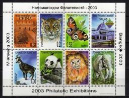 Tajikistan 2003 Mih. 276/83 Fauna. Philatelic Exhibitions MNH **butterfly, Lion, Elephant - Tadjikistan