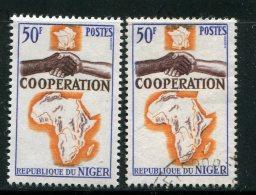 Niger Y&T N°149 Neuf Avec Charnière * Et Oblitéré - Niger (1960-...)