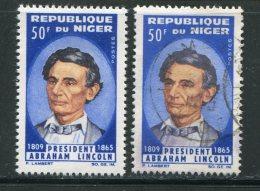 Niger Y&T N°157 Neuf Avec Charnière * Et Oblitéré - Niger (1960-...)