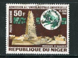 Niger P.A Y&T N°23 Oblitéré - Niger (1960-...)