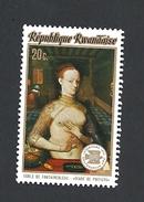 "RWANDA   1974 International Stamp Exhibition ""INTERNABA"" - Basel, Switzerland - International Stamp Exhibition ""STOCKHOL - Rwanda"