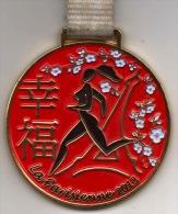 Médaille Émaillée Marathon : La Parisienne 2013 (avec Ruban Original) - France