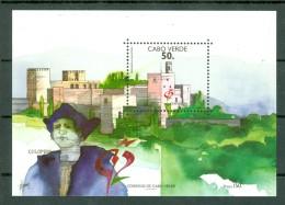 Cabo Verde 1992 - Yv & T  Bf 18** Alhambra Granada '92 - Cap Vert