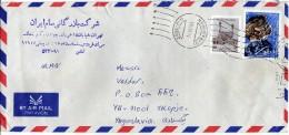 Iran Via Macedonia,Yugoslavia.Letter By Air Mail 1989.nice Stamps. - Iran