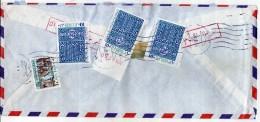 Iran Via Macedonia,Yugoslavia.Letter By Air Mail .nice Stamps - Iran