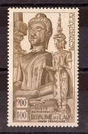 LAOS - 1953 - Poste Aérienne N° 12 - Neuf ** - Cérémonie Annuelle Du Grand Serment Lao - Laos