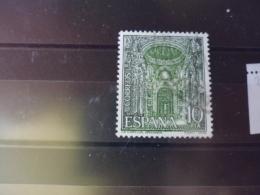 ESPAGNE TIMBRE YVERT N°2180 - 1931-Aujourd'hui: II. République - ....Juan Carlos I