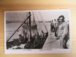 Etaples Sur Mer , Cote D Opale , Types De Matelots - Etaples