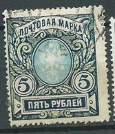 Russie     -  Yvert N°  59 Oblitéré - Ava0120