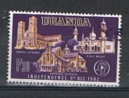 Oeganda Y/T 57 (0) - Ouganda (1962-...)