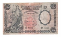 Russia //// 1899 Year 25 Rubles - Russie