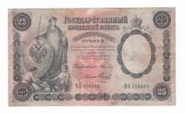 Russia //// 1899 Year 25 Rubles - Russia