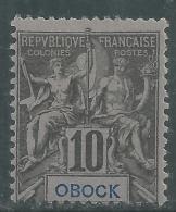 Obock N° 36 X  Type Groupe : 10 C. Noir Sur Lilas, Trace De Charnière Sinon TB - Unused Stamps