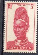 Cameroun : 163 XX - Unused Stamps