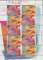 Nederland - Plaatfouten 1546 PM/1546 PM1/1547 PM Op één Vel - MNH - Mast 8e Editie 2017 - Plaatfouten En Curiosa