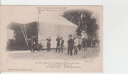 51 - FETES FRANCO RUSSES 1901 / TENTE OFFICIELLE SUR LE MARMELO? DE BERRU Près De REIMS - S.M. EMPEREUR NICOLAS II - France