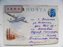 Postal Stationery Cover From Ussr 1960 Plane Airplane Avion Sent From Russia Kazan To Lithuania - 1923-1991 USSR