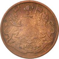 INDIA-BRITISH, 1/4 Anna, 1835, B, Cuivre, KM:446.2 - Inde