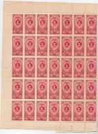 SOVIET UNION 1952 Orders And Medals 10 R. Complete Sheet Of 50 MNH / **.  Michel 1657a - 1923-1991 USSR