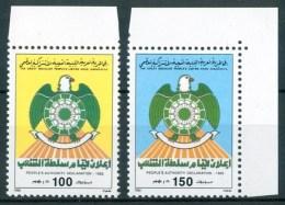 1992 Libia Libye Declaration Of The Autority Of The People Set MNH** - Libya