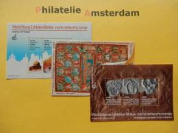Israel 1985, ISRAPHIL 85 STAMP EXHIBITION / DOME OF THE ROCK / WESTERN WALL: Mi 997-03, Bl. 28-30, ** - Blokken & Velletjes