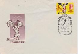 FDC UNION SOVIETIQUE 1964 JEUX OLYMPIQUES  DE TOKYO  HALTHEROPHILIE - Summer 1964: Tokyo