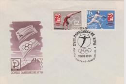 FDC UNION SOVIETIQUE 1964 JEUX OLYMPIQUES  DE TOKYO  GYMNASTIQUE Et ESCRIME - Summer 1964: Tokyo