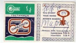 Hotel 69 Parallel Room Card - Murmansk - Russia USSR - Unused - Tickets D'entrée