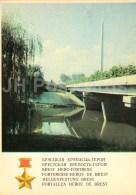 Bridge Over The Legendary Mukhovets River - Memorial - Brest Fortress - 1972 - Belarus USSR - Unused - Belarus