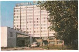 Hotel Intourist - Bus - Brest - 1977 - Belarus USSR - Unused - Weißrussland